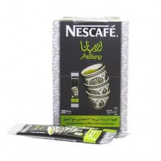 Nescafe Arabiana Instant Arabic Coffee 20 Sachets